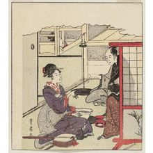 歌川豊広: Playing Satsuma Ken, from an untitled series of a day in the life of a geisha - ボストン美術館
