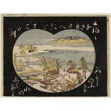 Utagawa Toyohiro: The Sumida River (Sumidagawa) - Museum of Fine Arts