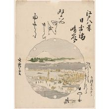 歌川豊広: Clearing Weather at Nihonbashi Bridge (Nihonbashi seiran), from the series Eight Views of Edo (Edo hakkei) - ボストン美術館