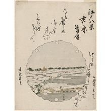 Utagawa Toyohiro: Twilight Snow in the Yoshiwara (Yoshiwara bosetsu), from the series Eight Views of Edo (Edo hakkei) - Museum of Fine Arts