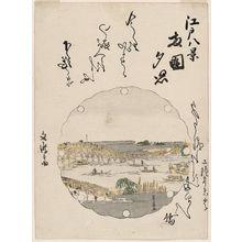 Utagawa Toyohiro: Sunset Glow at Ryôgoku Bridge (Ryôgoku sekishô), from the series Eight Views of Edo (Edo hakkei) - Museum of Fine Arts