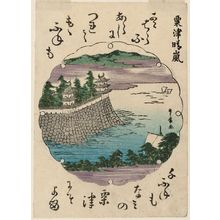 歌川豊広: Clearing Weather at Awazu (Awazu seiran), from an untitled series of Eight Views of Ômi (Ômi hakkei) - ボストン美術館