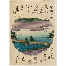 歌川豊広: Sunset Glow at Seta (Seta sekishô), from an untitled series of Eight Views of Ômi (Ômi hakkei) - ボストン美術館