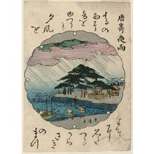 Utagawa Toyohiro: Night Rain at Karasaki (Karasaki yau), from an untitled series of Eight Views of Ômi (Ômi hakkei) - Museum of Fine Arts