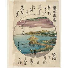 Utagawa Toyohiro: Descending Geese at Katada (Katada rakugan), from an untitled series of Eight Views of Ômi (Ômi hakkei) - Museum of Fine Arts