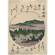 Utagawa Toyohiro: Evening Bell at Mii Temple (Mii banshô), from an untitled series of Eight Views of Ômi (Ômi hakkei) - Museum of Fine Arts