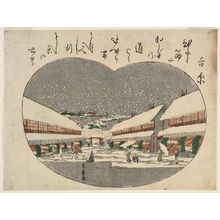 Utagawa Toyohiro: Yoshiwara, from an untitled series of Views of Edo in Snow - Museum of Fine Arts