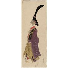 Utagawa Toyohiro: No. 10 (from left), from an untitled series of Women Imitating a Daimyô Procession - Museum of Fine Arts