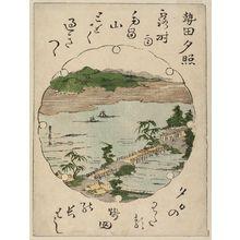 Utagawa Toyohiro: Sunset Glow at Seta (Seta sekishô), from an untitled series of Eight Views of Ômi (Ômi hakkei) - Museum of Fine Arts