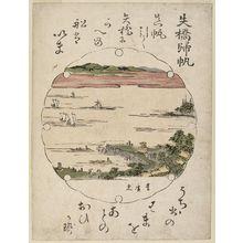 Utagawa Toyohiro: Returning Sails at Yabase (Yabase kihan), from an untitled series of Eight Views of Ômi (Ômi hakkei) - Museum of Fine Arts