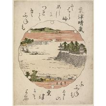 Utagawa Toyohiro: Clearing Weather at Awazu (Awazu seiran), from an untitled series of Eight Views of Ômi (Ômi hakkei) - Museum of Fine Arts