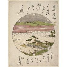 歌川豊広: Night Rain at Karasaki (Karasaki yau), from an untitled series of Eight Views of Ômi (Ômi hakkei) - ボストン美術館