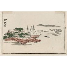 北尾政美: Sumiyoshi Shrine on Tsukuda island (Tsukuda Sumiyoshi), cut from a page of the book Sansui ryakuga shiki (Landscape Sketches) - ボストン美術館