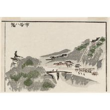 北尾政美: Ichigaya Hachiman, cut from a page of the book Sansui ryakuga shiki (Landscape Sketches) - ボストン美術館