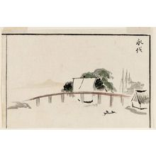 北尾政美: Eitai Bridge, cut from a page of the book Sansui ryakuga shiki (Landscape Sketches) - ボストン美術館
