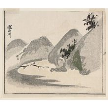 北尾政美: Takinogawa, cut from a page of the book Sansui ryakuga shiki (Landscape Sketches) - ボストン美術館