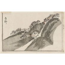 北尾政美: Yoshino, cut from a page of the book Sansui ryakuga shiki (Landscape Sketches) - ボストン美術館