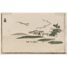 北尾政美: Mimeguri, cut from a page of the book Sansui ryakuga shiki (Landscape Sketches) - ボストン美術館