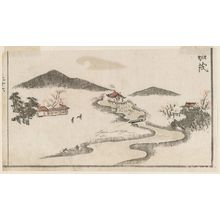 北尾政美: Kamo, cut from a page of the book Sansui ryakuga shiki (Landscape Sketches) - ボストン美術館