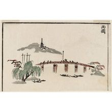 北尾政美: Ryôgoku Bridge, cut from a page of the book Sansui ryakuga shiki (Landscape Sketches) - ボストン美術館