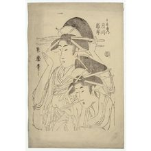 Kitagawa Tsukimaro: Tsukioka and Hinakoto of the Hyôgoya - Museum of Fine Arts