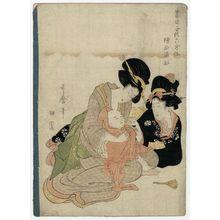 Kitagawa Utamaro: Sôjô Henjô, from the series Modern Children as the Six Poetic Immortals (Tôsei kodomo rokkasen) - Museum of Fine Arts
