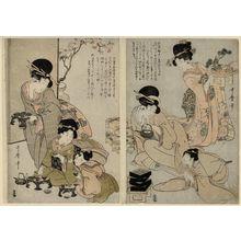 Kitagawa Utamaro: The Five Festivals (Gosekku) - Museum of Fine Arts