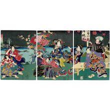 Utagawa Kunisada II: Genji-e - Museum of Fine Arts