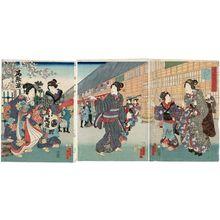 二代歌川国貞: Kayoi Komachi, from the series Nana Komachi ... - ボストン美術館