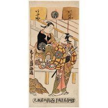 Torii Kiyomasu II: Actors Ogino Isaburô and Hayakawa Shinkatsu - Museum of Fine Arts