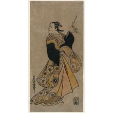 鳥居清倍: Actor Nakamura Takesaburo as a Courtesan Holding a Branch of Plum Blossoms - ボストン美術館