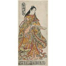 Torii Kiyomasu II: Ono no Komachi, Left Sheet, from the triptych Three Queens of Japanese Poetry (Waka sankô) - Museum of Fine Arts
