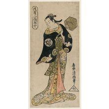 Torii Kiyomasu II: Actor Yamashita Kinsaku I, Center Sheet of a Triptych of Actors (Yakusha sanpukutsui chû) - Museum of Fine Arts