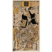 鳥居清倍: Actors Ichikawa Danjûrô III, Sawamura Kamesaburo, and Ichikawa Masugorô - ボストン美術館
