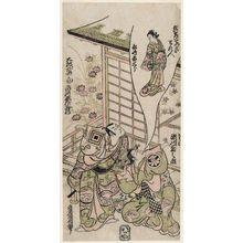 Torii Kiyomasu II: Actors Ichikawa Ebizô, Segawa Kikunojô I, and Matsushima Kichisaburô - Museum of Fine Arts