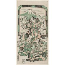 Torii Kiyomasu II: Actors Bando Hikosaburô as Oniô, Arashi Koroku as Soga no Jûrô, and Sanokawa Ichimatsu II as Soga no Gorô - Museum of Fine Arts