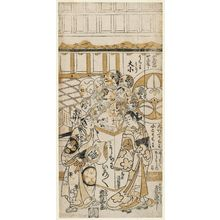 Torii Kiyomasu II: Actors Ichimura Manzô and Tamazawa Saijirô - Museum of Fine Arts
