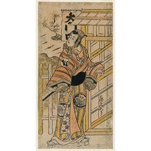 Torii Kiyomasu II: Actor Sanjô Kantarô II - Museum of Fine Arts