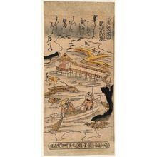 鳥居清倍: Descending Geese at Katada (Katada no rakugan), No. 3 from the series Eight Views of Ômi (Ômi hakkei) - ボストン美術館