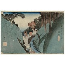 歌川広重: Okabe: Utsu Mountain (Okabe, Utsu no yama), from the series Fifty-three Stations of the Tôkaidô Road (Tôkaidô gojûsan tsugi no uchi), also known as the First Tôkaidô or Great Tôkaidô - ボストン美術館