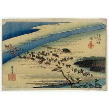 歌川広重: Shimada: The Suruga Bank of the Ôi River (Shimada, Ôigawa Sungan), from the series Fifty-three Stations of the Tôkaidô Road (Tôkaidô gojûsan tsugi no uchi), also known as the First Tôkaidô or Great Tôkaidô - ボストン美術館