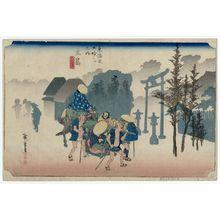 歌川広重: Mishima: Morning Mist (Mishima, asagiri), from the series Fifty-three Stations of the Tôkaidô Road (Tôkaidô gojûsan tsugi no uchi), also known as the First Tôkaidô or Great Tôkaidô - ボストン美術館