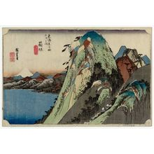 Utagawa Hiroshige: Hakone: View of the Lake (Hakone, kosui no zu), from the series Fifty-three Stations of the Tôkaidô Road (Tôkaidô gojûsan tsugi no uchi), also known as the First Tôkaidô or Great Tôkaidô - Museum of Fine Arts