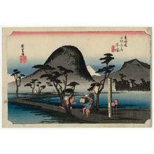 歌川広重: Hiratsuka: Nawate Road (Hiratsuka, Nawate michi), from the series Fifty-three Stations of the Tôkaidô Road (Tôkaidô gojûsan tsugi no uchi), also known as the First Tôkaidô or Great Tôkaidô - ボストン美術館