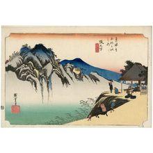 Utagawa Hiroshige: Sakanoshita: Fudesute Mountain (Sakanoshita, Fudesute mine), from the series Fifty-three Stations of the Tôkaidô Road (Tôkaidô gojûsan tsugi no uchi), also known as the First Tôkaidô or Great Tôkaidô - Museum of Fine Arts