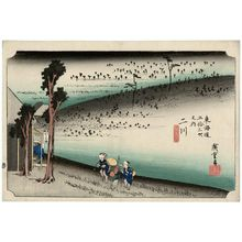 歌川広重: Futakawa: Monkey Plateau (Futakawa, Sarugababa), from the series Fifty-three Stations of the Tôkaidô (Tôkaidô gojûsan tsugi no uchi), also known as the First Tôkaidô or Great Tôkaidô - ボストン美術館