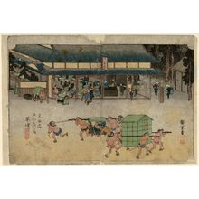 歌川広重: Kusatsu: Famous Post House (Kusatsu, Meibutsu tateba), from the series Fifty-three Stations of the Tôkaidô (Tôkaidô gojûsan tsugi no uchi), also known as the First Tôkaidô or Great Tôkaidô - ボストン美術館