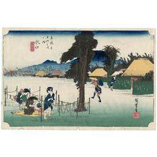 Utagawa Hiroshige: Minakuchi: Noted Pickles (Minakuchi, meibutsu kampyô), from the series Fifty-three Stations of the Tôkaidô (Tôkaidô gojûsan tsugi no uchi), also known as the First Tôkaidô or Great Tôkaidô - Museum of Fine Arts