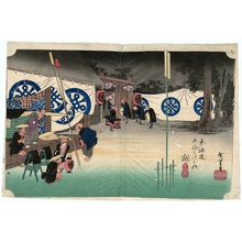 歌川広重: Seki: Early Departure of a Daimyô (Seki, honjin hayadachi), from the series Fifty-three Stations of the Tôkaidô Road (Tôkaidô gojûsan tsugi no uchi), also known as the First Tôkaidô or Great Tôkaidô - ボストン美術館