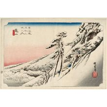 Utagawa Hiroshige: Kameyama: Clear Weather after Snow (Kameyama, yukibare), from the series Fifty-three Stations of the Tôkaidô (Tôkaidô gojûsan tsugi no uchi), also known as the First Tôkaidô or Great Tôkaidô - Museum of Fine Arts